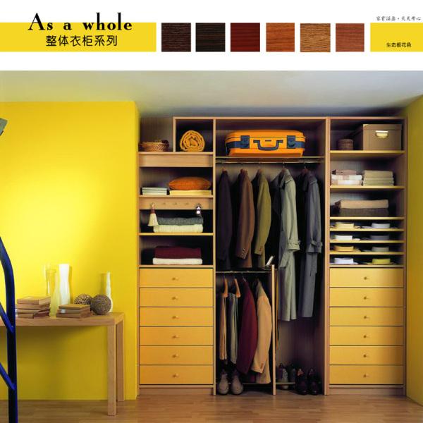 实木生态衣柜效果图