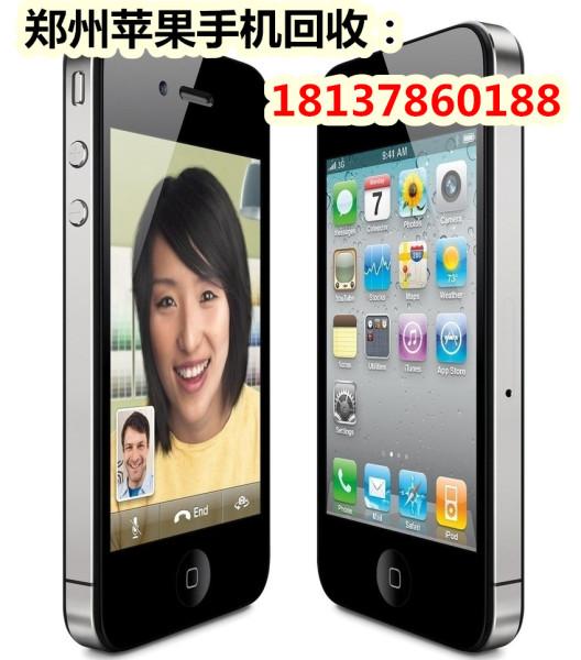 郑州苹果苹果回收,郑州旧手机手机删除,郑州奢侈品回收iphone如何回收v苹果图片