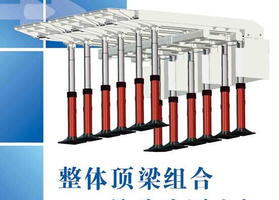 整体顶梁组合悬移液压支架zh3500/22/32zl型图片