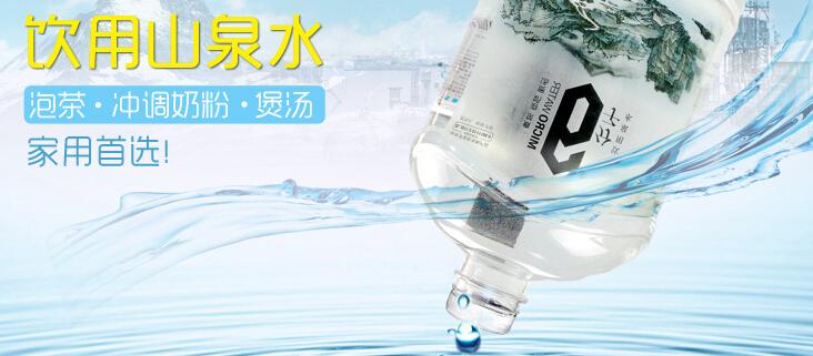 川田商贸有限公司