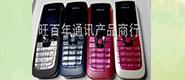 手机供应商展示