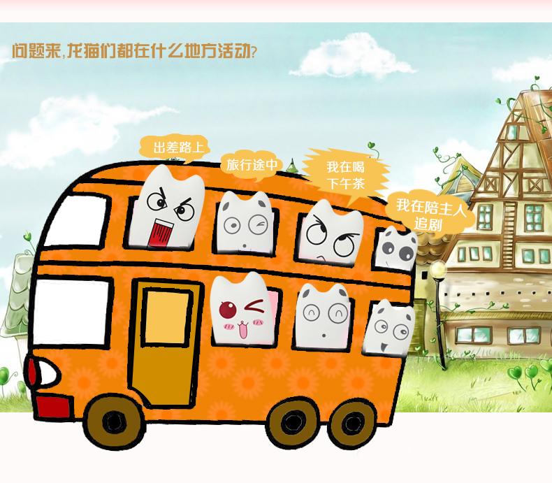 可爱卡通龙猫礼品移动电源新款12000毫安手机通用
