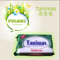 印尼进口Tanimas洗衣皂