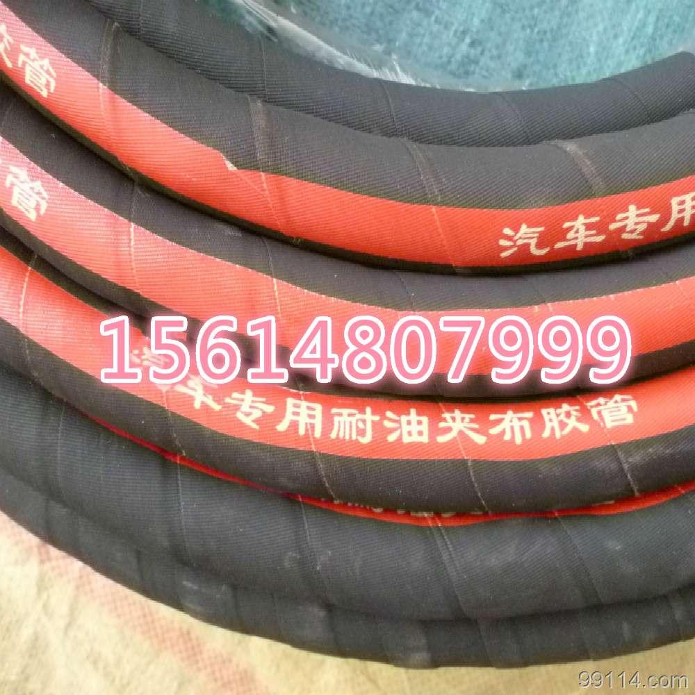 涤纶/棉线编织胶管,线编织光面空气、输水胶管