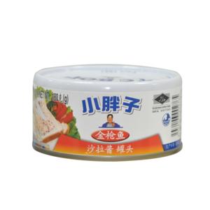 泰国原装进口 小胖子金枪鱼沙拉 180g 海鲜罐头