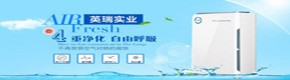 张家港市英瑞实业有限公司