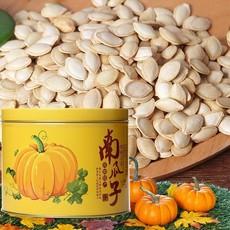 买一送三 甘肃特产 子午岭原味南瓜子 庆阳白瓜子籽炒货 铁罐装