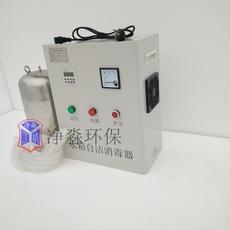 生活水箱用WTS-2A內置式水箱自潔消毒器