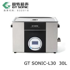 实验室大型超声波清洗机GT SONIC-L30