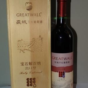长城干红葡萄酒出口型 优选