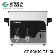 单槽超声波功率切换清洗机GTSONIC-T3