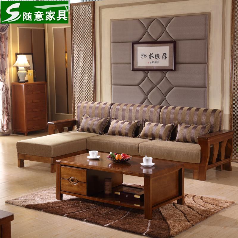 实木沙发客厅家具大小户型沙发带布垫贵妃茶几转角沙发图片