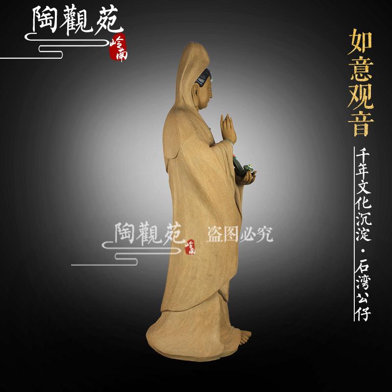 家居装饰中式神像人物如意观音原作精品客厅电视柜陶瓷摆件