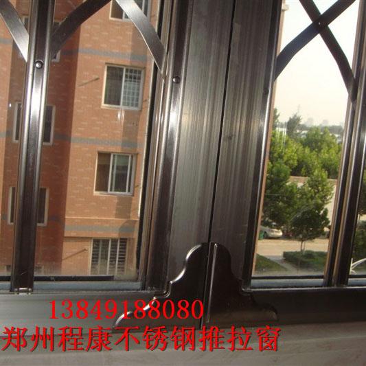 不锈钢推拉防盗窗57