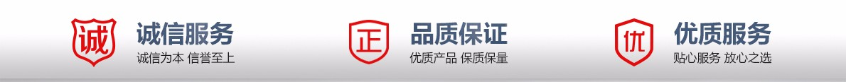 中国电热毯交易网