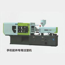 佳拿达K120S 精密注射成型机 塑料件生产机械 高效稳定