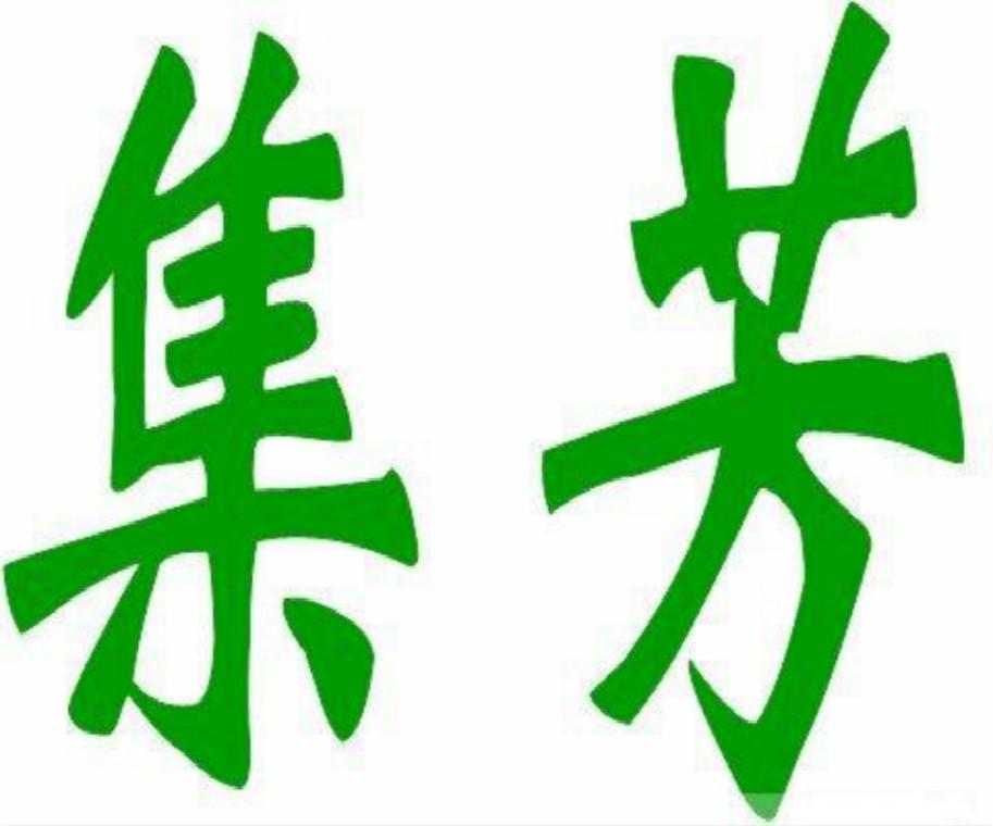 浸胶劳保畅销3L2含胶量大结实耐用型中国青岛集芳制造厂家批发直销
