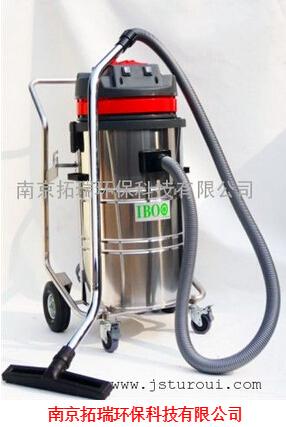 供应贝瑞洁工业吸尘器︱贝瑞洁工业吸尘器TR-2078B