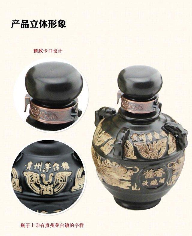 龙坛酱香 酱香收藏酒 500ML