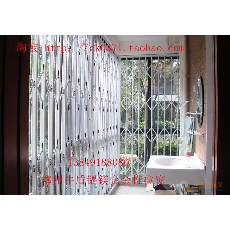 牛盾彩钢铝镁合金防盗窗17