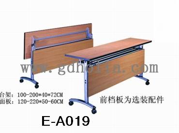 培训桌,阅览室桌椅,广东培训桌工厂价格批发直销报价