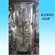 锂电池搅拌设备 行星式搅拌设备