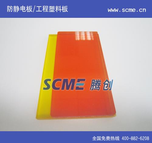 腾创专业代理韩国防静电有机玻璃板,品质一流。