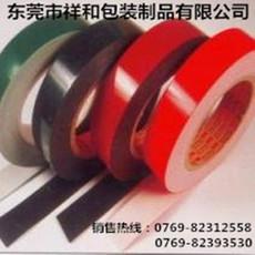 厂家直销韩国进口原装正品宝友Bow-720G强粘亚克力泡棉双面胶带