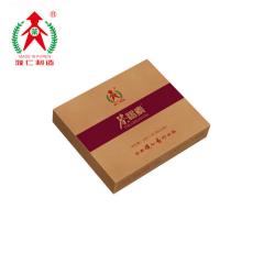 云南濮仁茶行普洱茶中的黄金茶褐素优级熟茶速溶