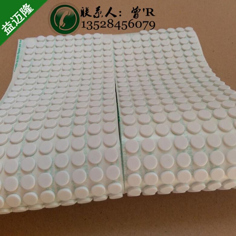 SGS环保白色EVA泡棉脚垫可单双面背品牌双面胶贴 不干胶泡沫胶垫工艺品有机玻璃制品电子电器脚垫