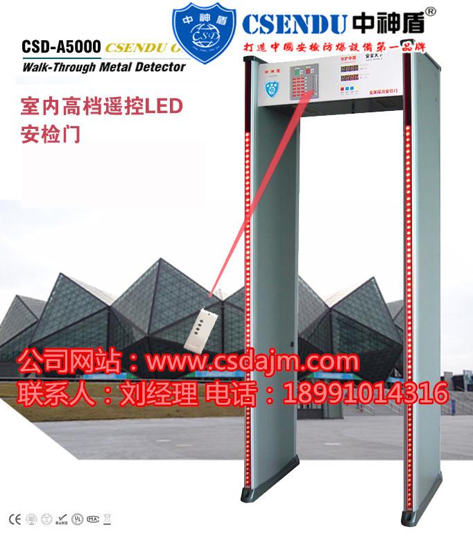 供应五金厂金属安检门工厂金属探测安检门金属探测安检门
