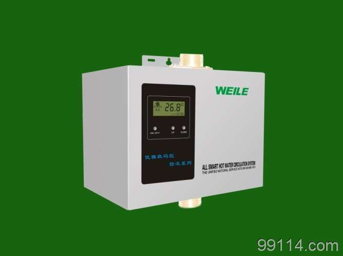 热水器循环泵威乐家用热水器预热循环水系统