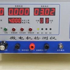 N系列三合一判断噪音专用型检测仪 手按型