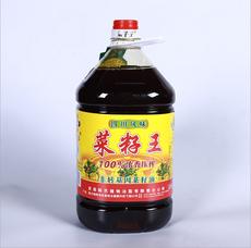 供应优质 5L 非转基因菜籽油
