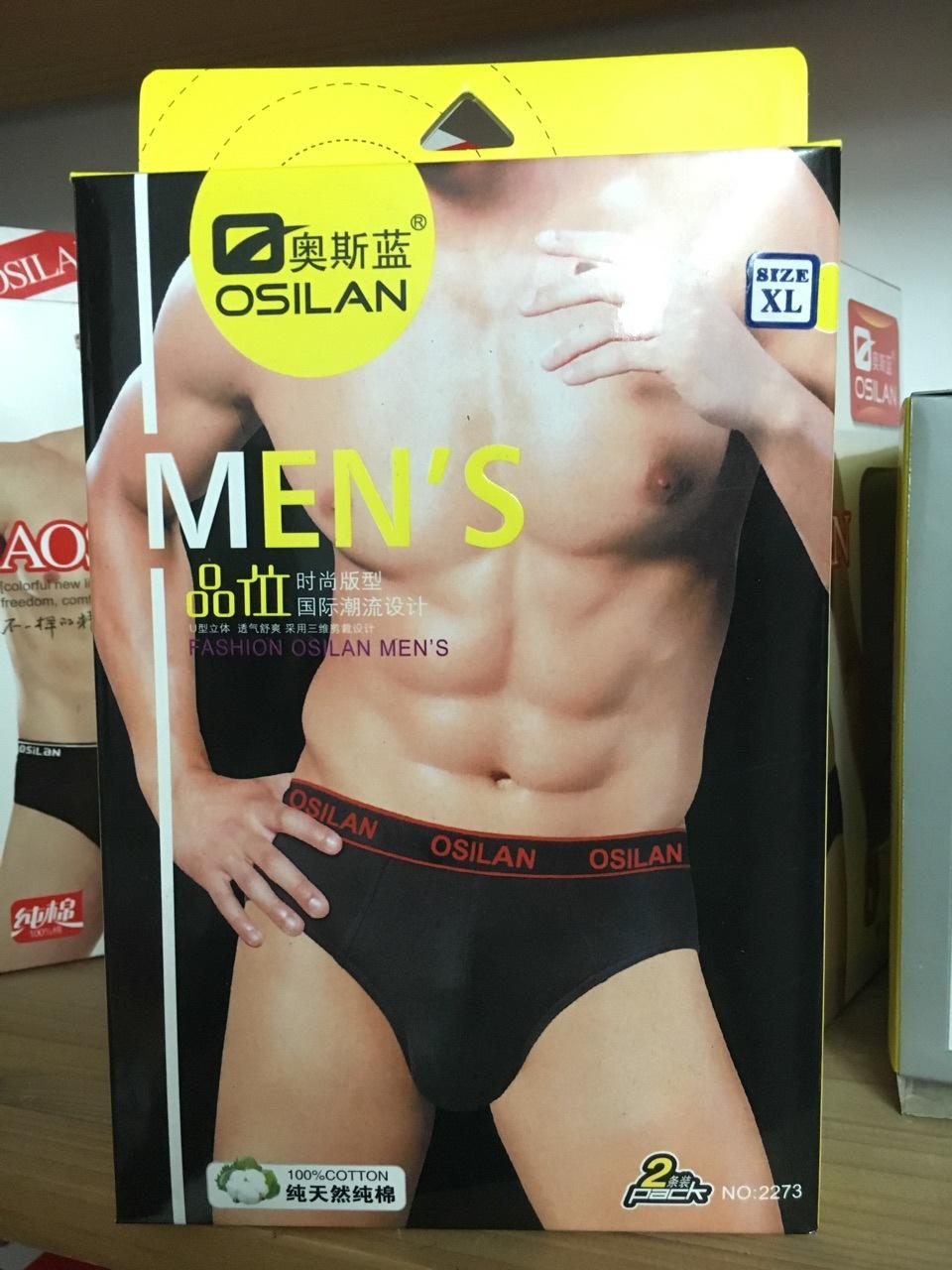 男士内裤纯色纯棉舒适透气吸汗明根低腰三角裤中青年