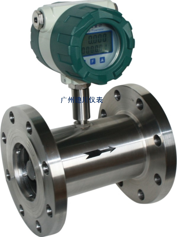 液体涡轮流量计,LWGY涡轮流量计,迪川专业生产涡轮流量计厂家