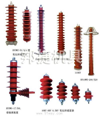 金属氧化物避雷器,氧化锌避雷器规格
