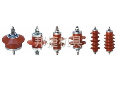 避雷针,电源避雷器,高压避雷器
