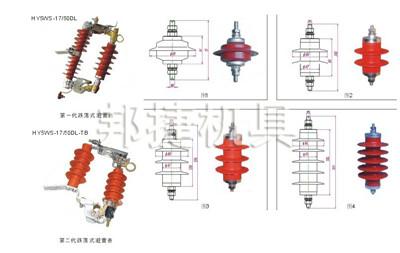 电力氧化锌避雷器,电力硅胶氧化锌避雷器