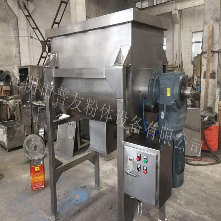 厂家直销1立方卧式螺带混合机 单轴桨叶搅拌机 环保型混合设备
