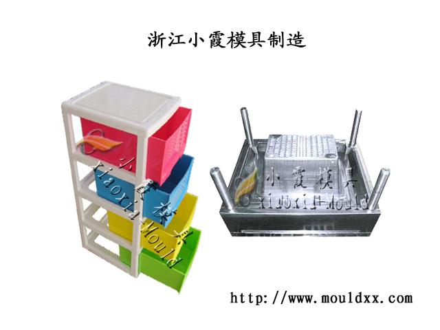 完美化工箱模具