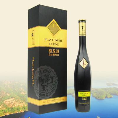 桓龙湖黑钻白冰葡萄酒 375ml单支礼盒装 源自桓仁冰酒之都