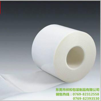 东莞供应防水耐热0.4mm白色VHB泡棉双面胶 3M4920替代品