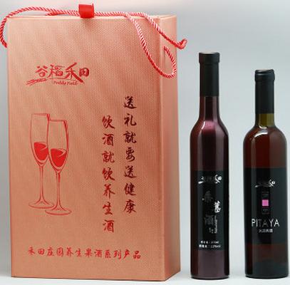 供应  桑葚果酒