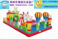 儿童充气城堡|大型充气玩具|充气蹦蹦床供应
