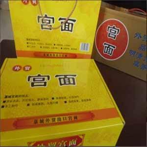 东宫宫面 黄礼盒