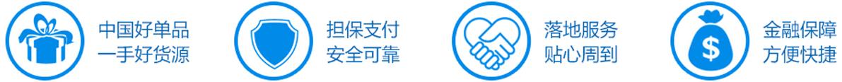 中国车载空气净化器交易网