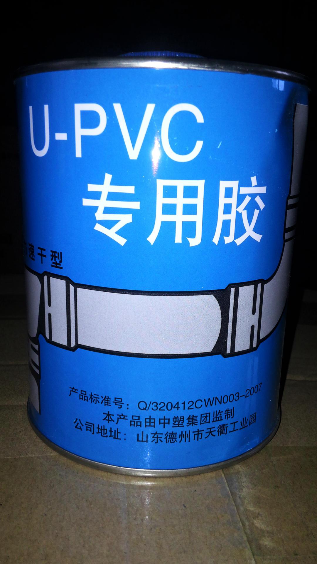 冀鲁胶水 建筑PVC胶水 排水专用胶水 管道胶粘剂 厂家批发
