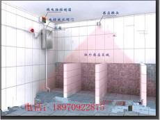 沟槽公厕感应器 沟槽式感应器 沟槽小便节水器