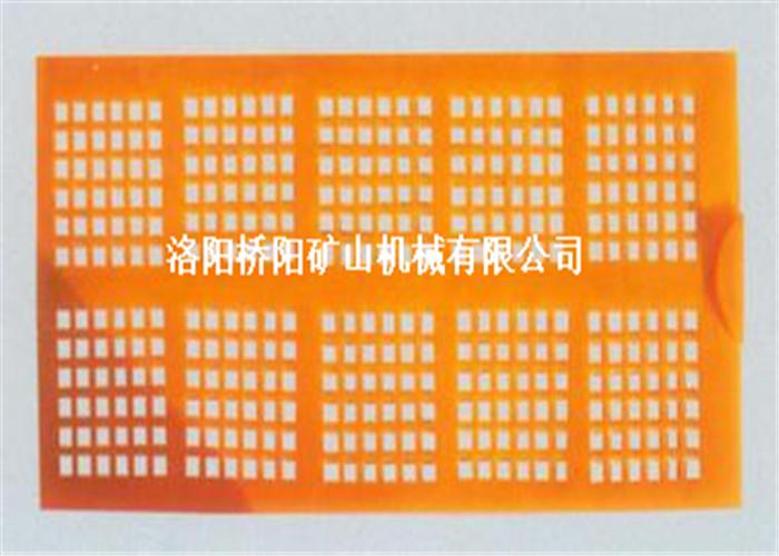 耐磨耐湿耐腐蚀聚氨酯筛网筛板,质优价低